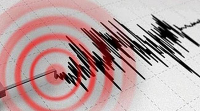 Son dakika! Bitlis'te şiddetli deprem