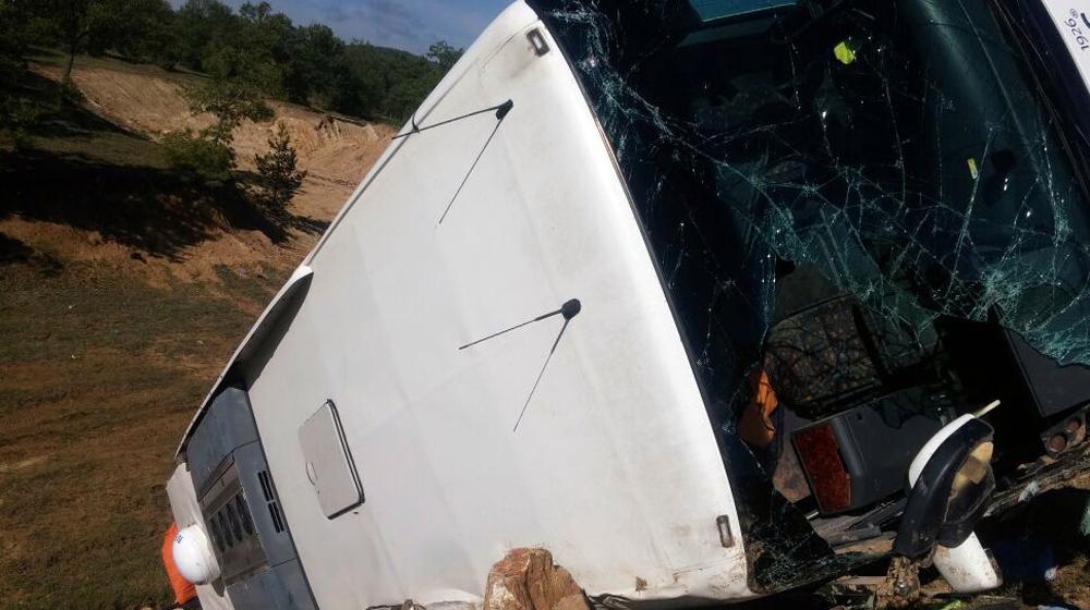 Yozgat'a Korkunç Kaza: 3 Ölü 15 Yaralı