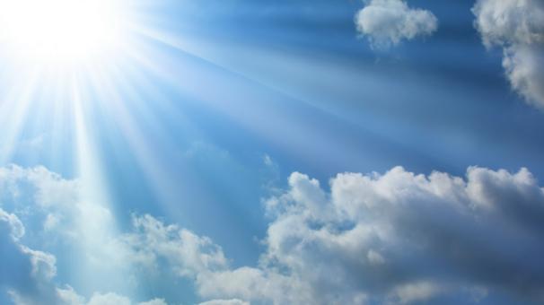 Ramazan'ın İlk Günü Hava Durumu Nasıl Olacak?