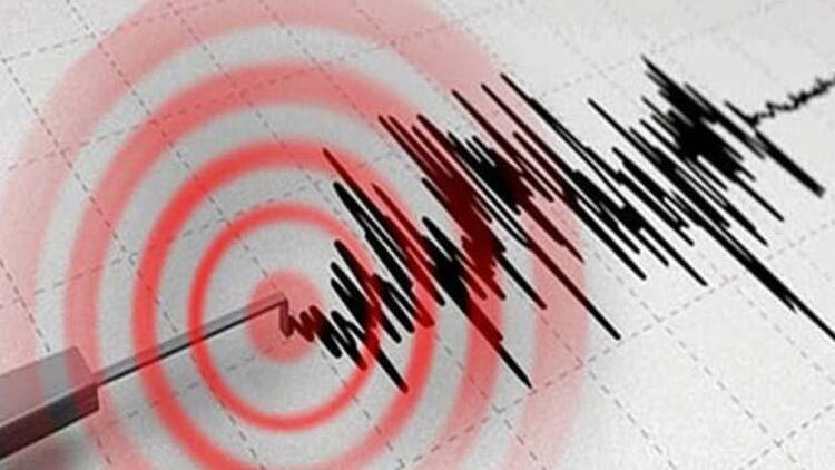 ABD'de Şiddetli Deprem! Tsunami Alarmı Verildi