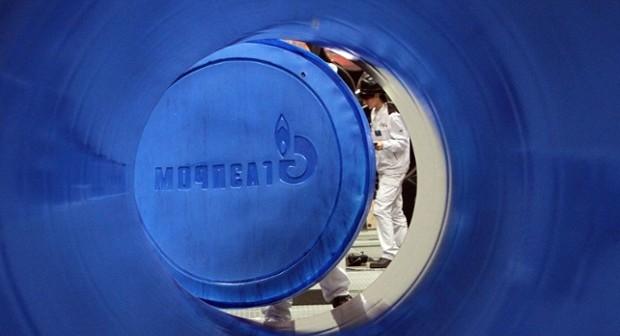 Gazpromla doğalgaz fiyatını görüşüyorlar