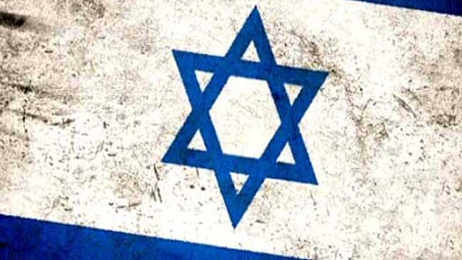 İsrail'den Filistinlilere Çalışma İzni!