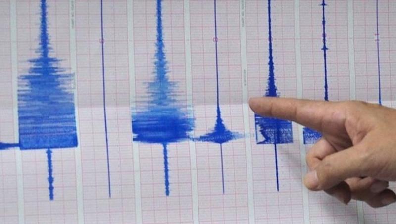 Elazığ Merkezli 5,2 Şiddetindeki Deprem, Çevre İlerden de Hissedildi