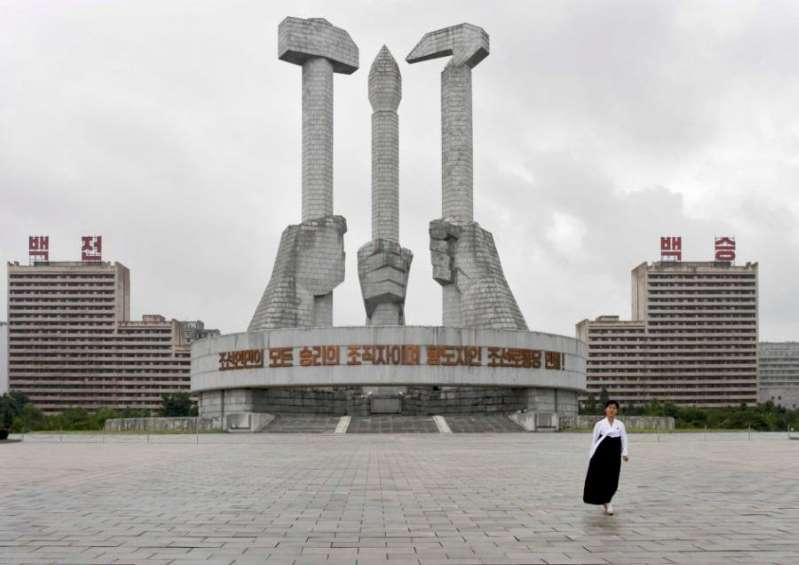 Kuzey Kore'de Yapay Deprem Oldu! Nedeni İse...