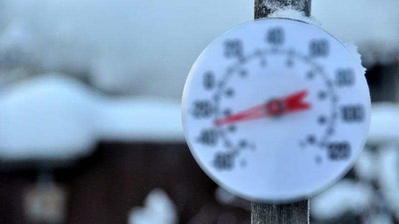 Meteoroloji'den Soğuk Hava Dalgası Uyarısı! Hafta Sonu Hava Nasıl Olacak?