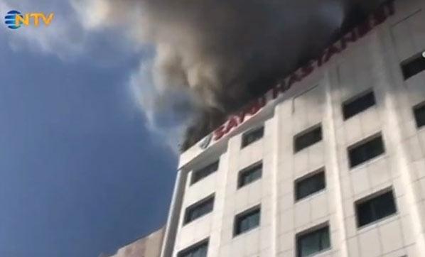Son Dakika! İstanbul Sultanbeyli'de Özel Hastanede Korkutan Yangın!